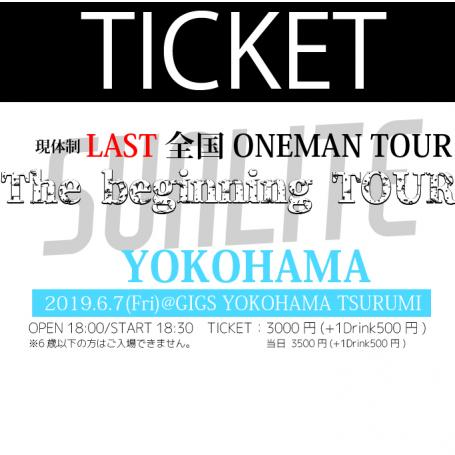 SUNLITE 現体制 LAST 全国 ONE MAN TOUR 《The beginning Tour》【横浜】