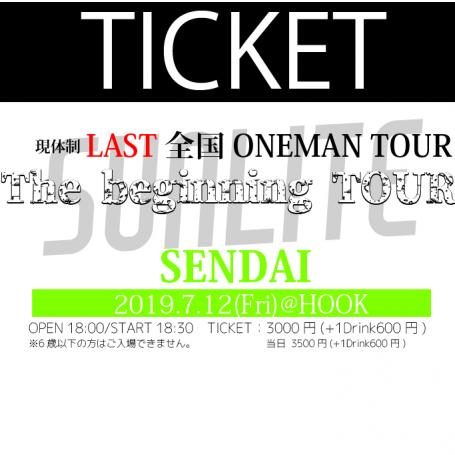 SUNLITE 現体制 LAST 全国 ONE MAN TOUR 《The beginning Tour》【仙台】