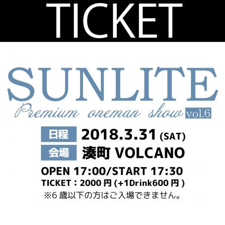 SUNLITE Premium ONE MAN SHOW vol.6
